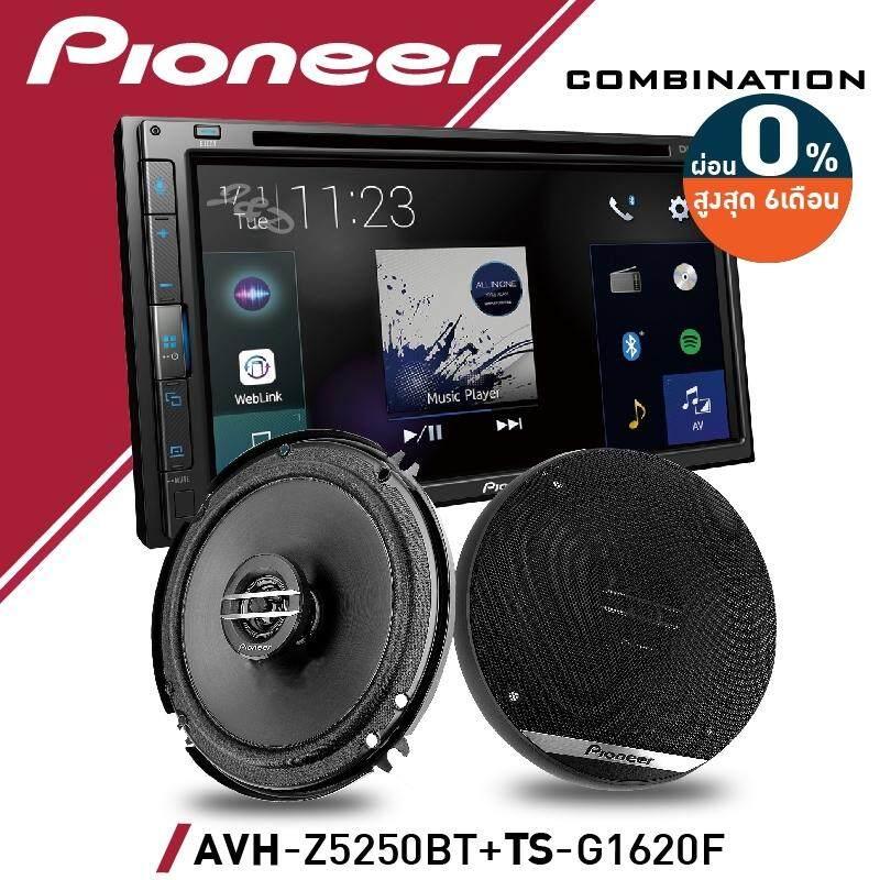โปรโมชั่นลดทะลุพิกัด! PIONEER AVH-Z5250BT รุ่นใหม่ปี2019