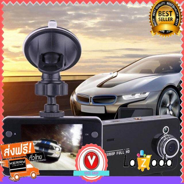 ส่งฟรี Kerry!! กล้องติดรถยนต์ Camera FHD Car Cameras กล้องติดรถยนต์ รุ่น K6000 ชัดทั้งกลางวัน และกลางคืน ของแท้ 100%