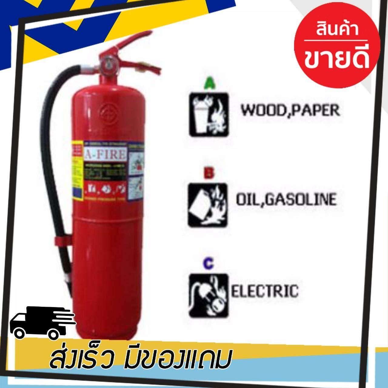 ((พร้อมส่ง)) เครื่องดับเพลิงชนิดผงเคมีแห้ง ขนาด 10 ปอนด์ 4A5B AFIRE อุปกรณ์ความปลอดภัย อุปกรณ์ เซฟตี้ อุปกรณ์ safety อุปกรณ์ ความ ปลอดภัย ร้าน ขาย อุปกรณ์ เซฟตี้ ร้าน ขาย อุปกรณ์ safety จำหน่าย อุปกรณ์ เซฟตี้ ป้าย safety ร้าน อุปกรณ์ เซฟตี้ วัสดุ ก่อสร