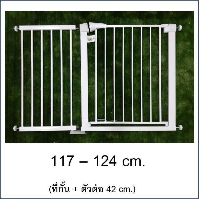 โปรโมชั่น BABY SAFETY GATE (SET) : ที่กั้นบันได ที่กั้นประตู
