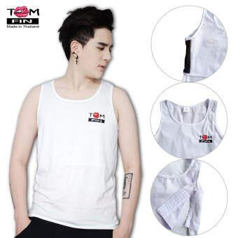 Gus Whan TomFin เสื้อกล้ามทอม เสื้อในทอม - สีขาว