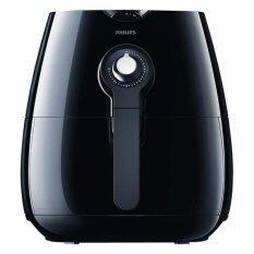 Philips Airfryer หม้อทอดไร้น้ำมัน รุ่น Hd9220 (black) By A.l Television.