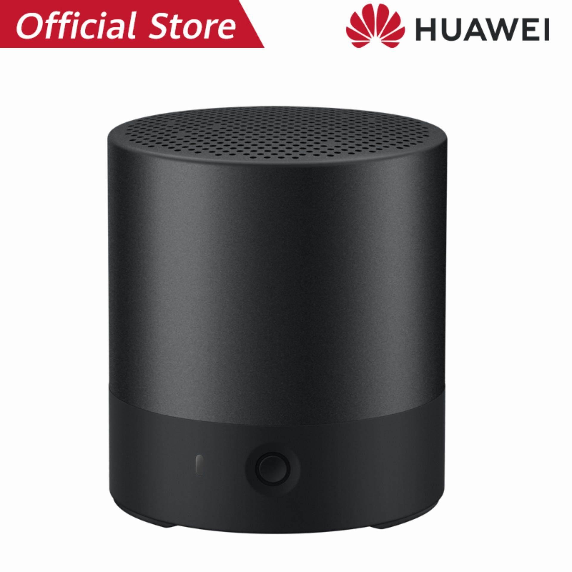 Huawei Mini Speaker หนึ่งวันกับแก็ตเจ็ตจาก huawei ที่เพิ่มความสมาร์ทให้ชีวิตประจำวันของเรา - หนึ่งวันกับแกดเจ็ตจาก HUAWEI ที่เพิ่มความสมาร์ทให้ชีวิตประจำวันของเรา