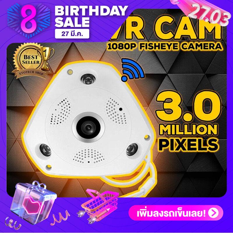 Cctv Camera Wireless Cctv Wifi Ip Panoramic 360 Degree Vr Light Bulb Camera 1080p.