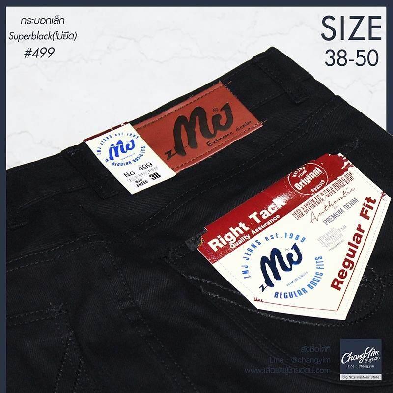 กางเกงยีนส์ขายาวทรงกระบอก ผ้าไม่ยืด ผู้ชายอ้วน ไซต์ใหญ่ สีดำ 499 38-50.