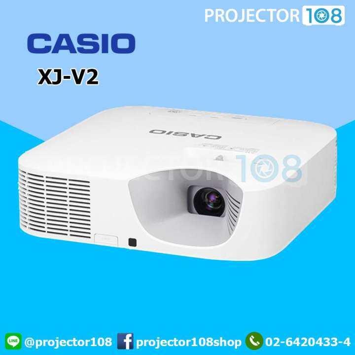 Casio XJ-V2 LED+Laser DLP Projector (3,000 Ansi Lumens/XGA) เครื่องฉายโปรเจคเตอร์