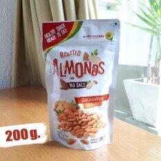 ส่วนลด อัลมอนด์อบ 200 กรัม ไม่ใส่เกลือ ตรา ฟลาวเวอร์ฟูด 1 ถุง Chiang Rai Coffee