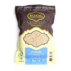 ราคา ข้าวสินเหล็กอินทรีย์ ตราภูหลวงออร์แกนิค 1 ก ก Organic Sinlek Low Gi Rice 100 เป็นต้นฉบับ
