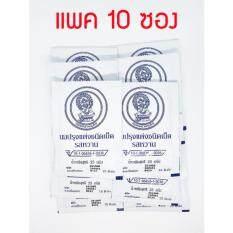 นมอัดเม็ด สวนจิตรลดา รสหวาน จำนวน 10 ซอง .