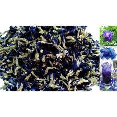 ดอกอัญชัญอบแห้ง 100 กรัม จากธรรมชาติ ทรงดื่ม หรือเป็นสีผสมอาหาร