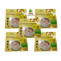 ส่วนลด ซองเดอร์ ข้าวกล้องงอกซองเดอร์ ชนิดผง กาบาไรซ์ออร์แกนิค 100 ออร์แกนิค 6 ซอง กล่อง 5 กล่อง Xongdur Gaba Rice Powder Organic 100 6 Sachts Box 5 Boxes Xongdur ใน กรุงเทพมหานคร