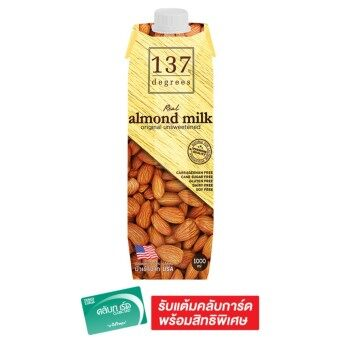 137 DEGREES นมอัลมอนด์ สูตรอันสวีทเทนด์ 1000 มล.