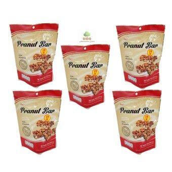 กวงเม้ง ขนมถั่วตัด140กรัม 5 ถุง ไม่ใส่สารกันเสีย ใช้วตถุดิบธรรมชาติ (เจ) KwongMeng Peanut Bar 140 grams 5 sachets (vegetarian food) No preservative and natural materials