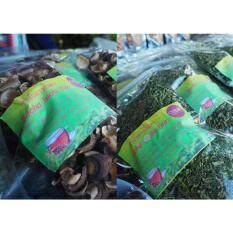 ชาถั่วดาวอินคา บ้านแซว จ เชียงราย ผสมใบและเปลือก 2 ชุด 4 ถุง เป็นต้นฉบับ