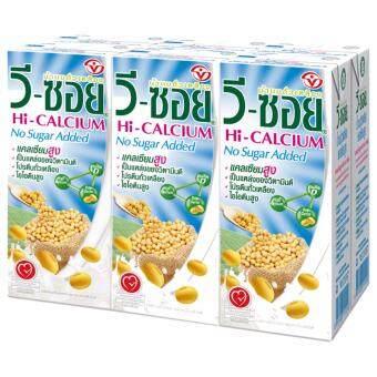 วีซอยไฮแคลเซียมไม่เติมน้ำตาล 230มล.x6