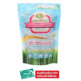 กรีนสวีท น้ำตาลหญ้าหวาน 280 กรัม