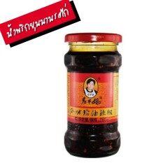 ขาย น้ำพริกยุนนาน รสไก่ หอมหม่าล่า รสกลมกล่อม ไม่เผ็ดมาก เหล่ากันมา 280 G ใน Thailand