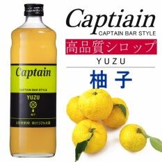 ไซรับ ส้มยูสุ แบรนด์กับตัน จากญี่ปุ่น Yuzu Syrup 600 มล..
