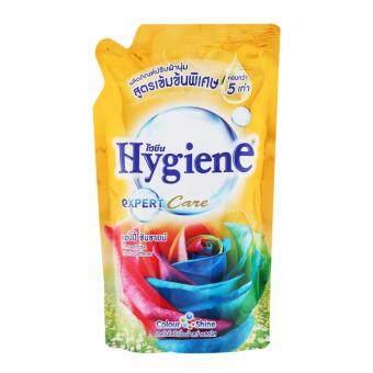 ไฮยีน น้ำยาปรับผ้านุ่ม เอ็กซ์เพิร์ทแคร์แฮปปี้ซันชายน์ 600 มล.