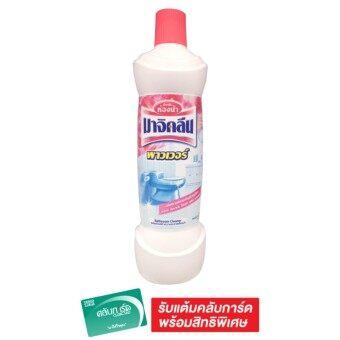 มาจิคลีน น้ำยาทำความสะอาดห้องน้ำ ชมพู 850 มล.