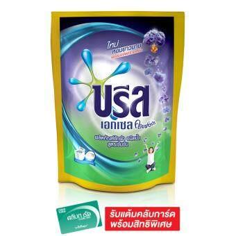 BREEZE บรีส น้ำยาซักผ้า เอกเซล ลิควิด คอมฟอร์ท สีม่วง ถุงเติม1400 มล.