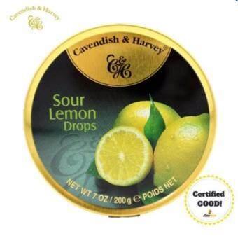 CavendishHarvey Sour Lemon Drops 200gลูกอมรสมะนาว ขนาด 200 กรัม 1 กระปุก