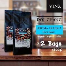 Coffee Bean Aroma Vinz เมล็ดกาแฟดอยช้าง อาราบิก้า ปลอดสารพิษ คั่วเข้ม 2 ถุง (500 กรัม).