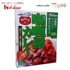 CURRY แกงกะหรี่ กึ่งสำเร็จรูป-เผ็ดระดับ 3 จากญี่ปุ่นแท้