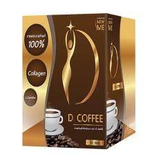 โปรโมชั่น New Me D Coffee กาแฟปรุงสำเร็จชนิดผง นิวมี ถูก