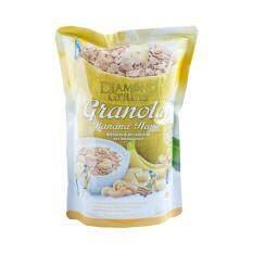 Diamond Grains Banana Granola ซีเรียลกราโนล่า รสกล้วยอบแห้ง 220g..