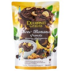 Diamond Grains Choco Banana Granola ซีเรียลกราโนล่า รสช็อคโกแลตและกล้วย 500กรัม.