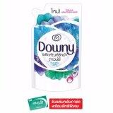ราคา Downy ดาวน์นี่ น้ำยาซักผ้า กลิ่นชิมเมอริ่งมิสทีค ถุงเติม 1 35 ลิตร ใหม่ ถูก