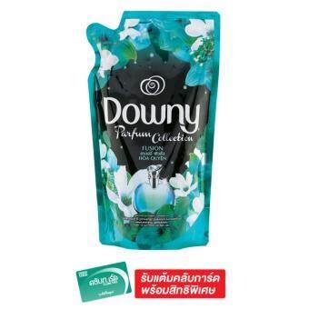 DOWNY ดาวน์นี่ น้ำยาปรับผ้านุ่มเข้มข้นพิเศษ เพอร์ฟูมคอลเลคชั่น กลิ่นฟิวชั่น ถุงเติม 1500 มล.