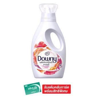 DOWNY ดาวน์นี่ น้ำยาซักผ้า กลิ่นสปาร์คกลิ้งแพชชั่น ขวด 1.62 ลิตร