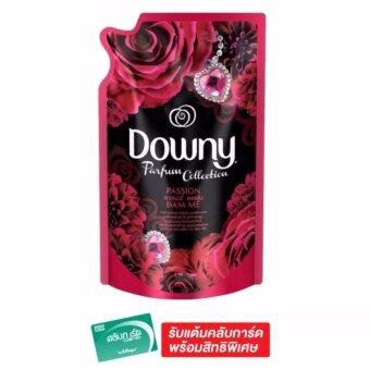 DOWNY ดาวน์นี่ น้ำยาปรับผ้านุ่มเข้มข้นพิเศษ เพอร์ฟูมคอลเลคชั่น กลิ่นแพชชั่น ถุงเติม 330 มล.