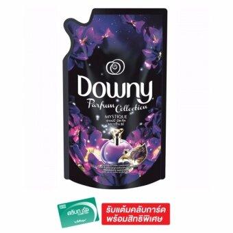 DOWNY ดาวน์นี่ น้ำยาปรับผ้านุ่มเข้มข้นพิเศษ เพอร์ฟูมคอลเลคชั่น กลิ่นมิสทีค ถุงเติม 330 มล.