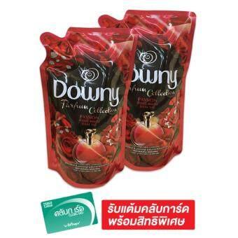 DOWNY ดาวน์นี่ น้ำยาปรับผ้านุ่ม กลิ่นแพชชั่น 580 มล. X 2 ถุง