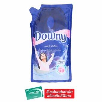 DOWNY ดาวน์นี่ น้ำยาปรับผ้านุ่ม สูตรน้ำเดียว ถุงเติม 600 มล.