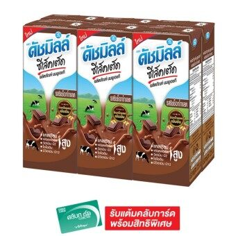 DUTCH MILL ดัชมิลล์ นม UHT ซีเล็คเต็ด รสริชช็อกโกแลต 225 มล. แพ็ค 6 กล่อง