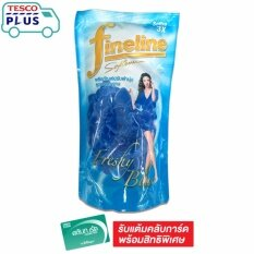 ซื้อ Fineline ไฟน์ไลน์ น้ำยาปรับผ้านุ่ม ถุงเติม 600 มล สีฟ้า ถูก