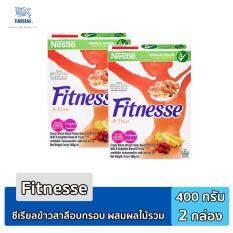 ส่วนลด Nestle Fitnesse Fruit Cereal ฟิตเนสส์ แอนด์ ฟรุต ซีเรียล กล่อง 400ก X2 กรุงเทพมหานคร