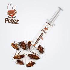 ราคา Goodbye Peter เจลกำจัดแมลงสาบ ใหม่