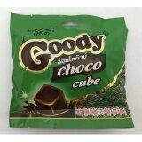 Goody Choco Cube ช๊อกโกคิวป์ อร่อยม๊ากก 1ห่อ มี100เม็ด กรุงเทพมหานคร