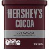 ซื้อ Hershey S 100 Cocoa Powder Usa Imported เฮอร์ชี่ส์โกโก้ผง 100 226G Hershey S