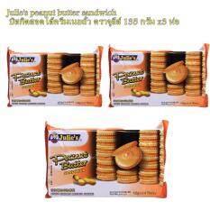 ซื้อ Julie S Peanut Butter Sandwich บิสกิตสอดไส้ครีมเนยถั่ว ตราจูลีส์ 135 กรัม X3 ห่อ ใหม่ล่าสุด