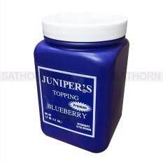 ราคา Juniper S Topping Blueberry บลูเบอร์รี สำหรับราดบนไอศครีม ขนมปัง ขนมเค้ก ผลไม้ปั่น ขนาด 1 2 กิโลกรัม ที่สุด