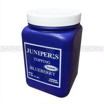 JUNIPER'S TOPPING BLUEBERRY บลูเบอร์รี สำหรับราดบนไอศครีม ขนมปัง ขนมเค้ก ผลไม้ปั่น (ขนาด 1.2 กิโลกรัม)