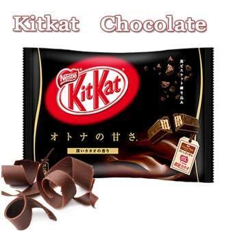 Kitkat คิทแคท เวเฟอร์เคลือบช๊อคโกแลคเข้มข้น จากญี่ปุ่น