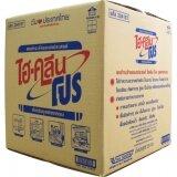 ขาย Kobogo ผงซักฟอก ไฮคลีน โปร อุตสาหกรรม 25กก ราคาถูกที่สุด