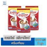 ราคา Krematop Gusset 1000G ครีมเทียมตราครีมาท็อป ถุง 1000ก X 3 Nestle กรุงเทพมหานคร